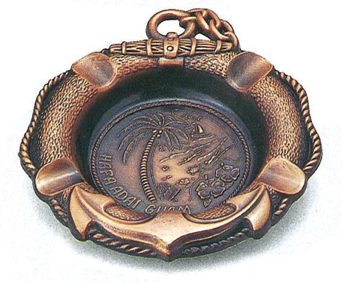 グアム 灰皿